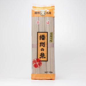 soba-japanse-boekweitnoedels