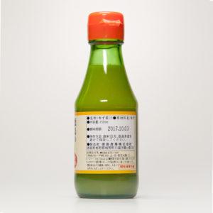 yuzu-sap-achterkant