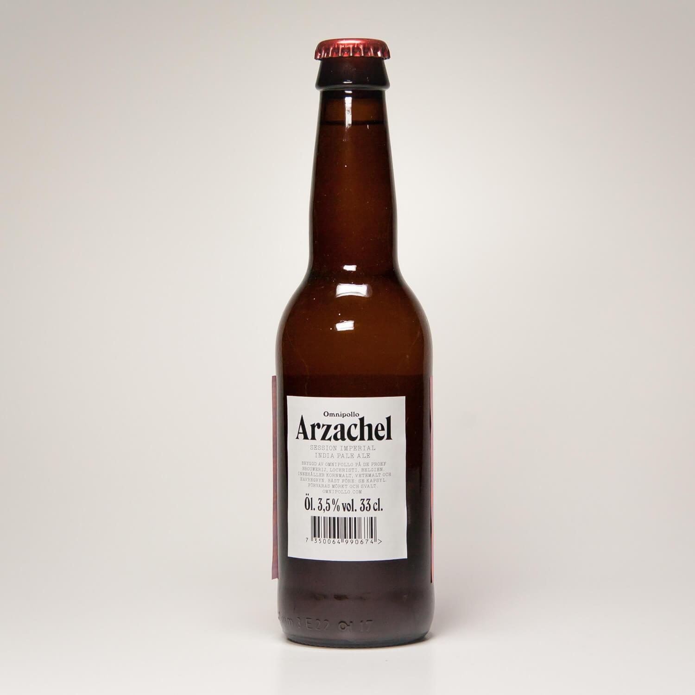 SOUND VOYAGER: Arzachel