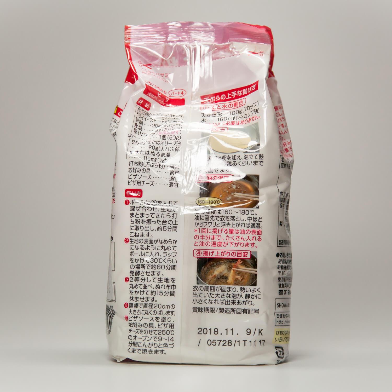 Japans tempura beslag 400g online kopen bij piment n for Keuken beslag